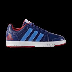 Adidas LK TRAINER 7 K AQ3723