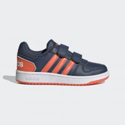 Adidas Hoops 2 CMF GZ8589